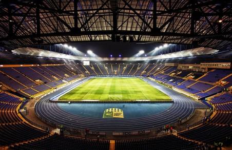 Харків'яни на власні очі побачать, як національна збірна готується до матчу Україна - Сербія
