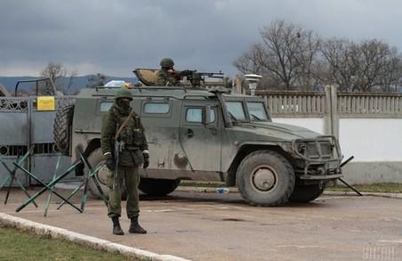 Події у Криму - міжнародний збройний конфлікт, - Гаазький трибунал