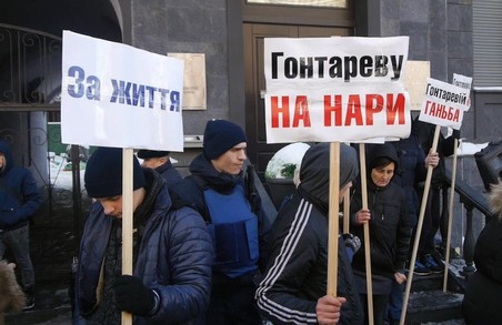 В центрі Києва мітингували 6,5 тис. людей, - поліція