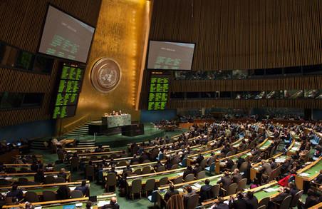 Уперше в офіційних документах ООН Росію визнали державою-окупантом