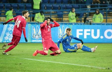 Як збірна України обіграла команду Сербії в Харкові: фото