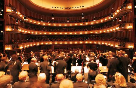 У Харкові студенти відзначатимуть своє свято під класичну музику