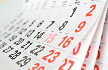 Кабмін затвердив перенесення робочих днів у 2017