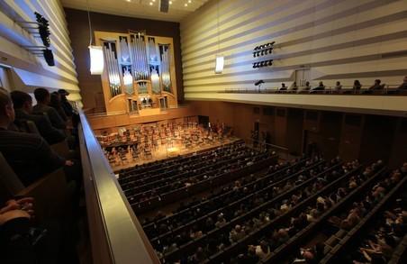 Унікальний навіть для Європи акустичний зал у Харкові було споруджено лише за півтора роки – очільниця Харківської області (фоторепортаж)