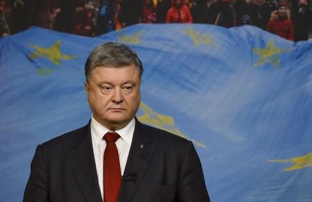 Українці, нашу європейську державу ми будуємо разом - Президент