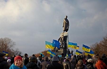 До річниці Євромайдану: що відбувалося в Харкові у 2013 році (Фото)