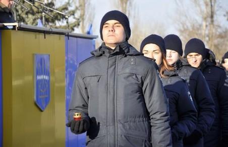 Майбутні поліцейські вшанували пам'ять Героїв Небесної сотні (ФОТО)