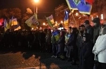 Харків'яни відзначили третю річницю Революції гідності: репортаж