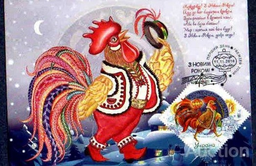 Новий рік наближається: Україна ввела в обіг нову новорічну марку