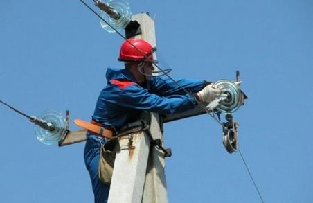 Харківські енергетики відтепер нічого не гарантують