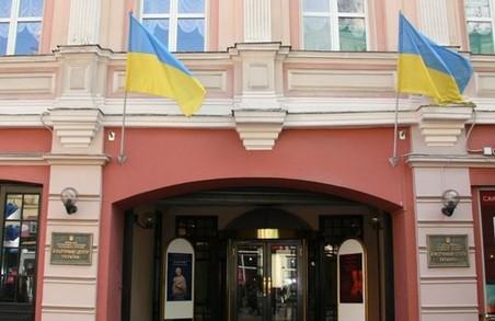 У Москві напали на Культурний центр України та спалили прапор