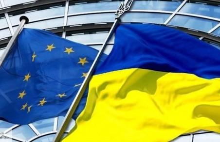 ЄС виділить 16 мільйонів на боротьбу з корупцією в Україні