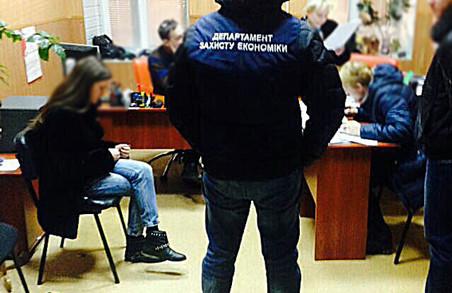 Харківські митники пішли на конфлікт з поліцією