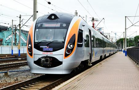 Із Харкова до Києва курсуватиме додатковий швидкісний (розклад)