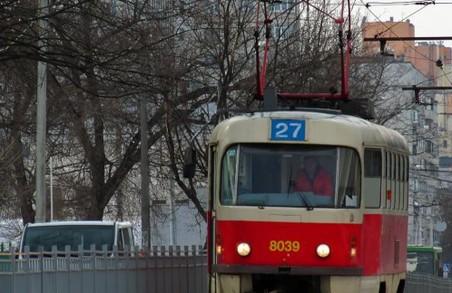 Москалівською вулицею тимчасово не будуть курсувати трамваї