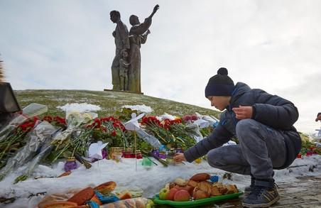 У Харкові вшанували пам'ять жертв Голодомору (ФОТО)