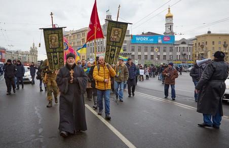 Хода Жалоби відбулася у Харкові: фото