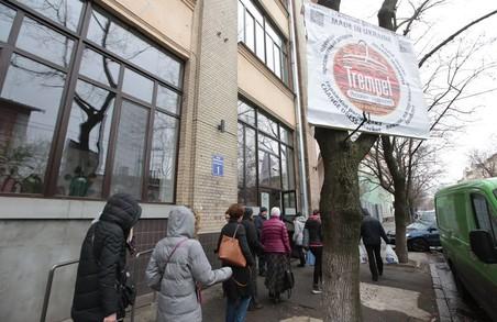 В Харкові проходить фестиваль дизайнерів (ФОТО)