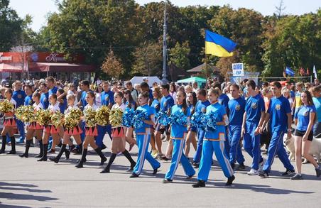 У грудні пройде форум «Харків – спортивна столиця»