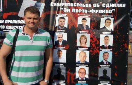 Одеському сєпару не дадуть провести «залізничний форум» у Харкові