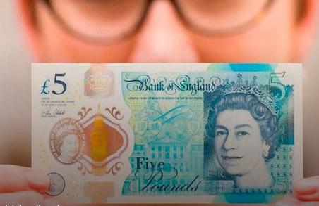 Британські вегани вимагають вилучити із обігу нову грошову купюру