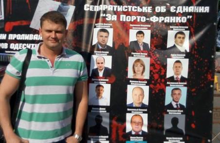 Харківські залізничники думали, що одеський сепаратист Цвєтков насправді правозахисник