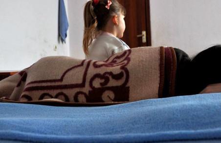 У Харкові відкрили секретний жіночій центр