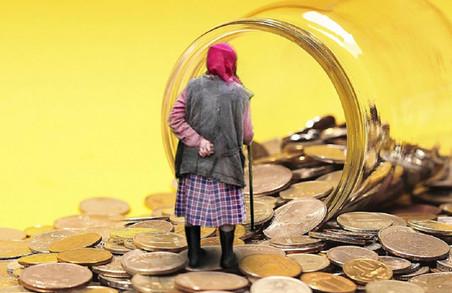 Дехто не доживе: в Україні пенсійний вік пропонують прив'язати до страхового стажу