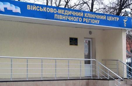 У Харківський госпіталь знов потрапили бійці АТО