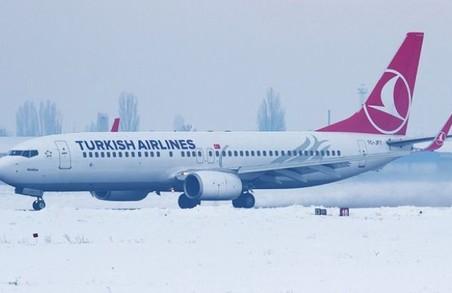 У Харківському аеропорту - затримки