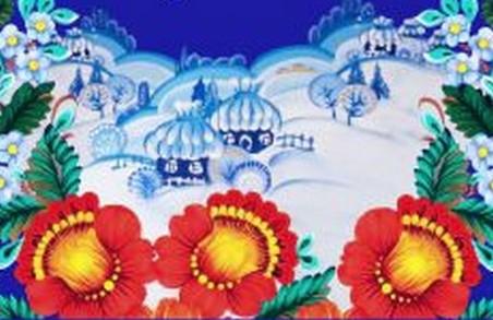 Різдвяний настрій: в Харкові - петриківський розпис