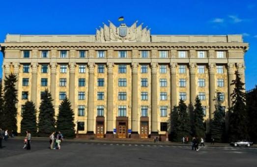 За два роки зведений бюджет розвитку Харківського регіону збільшився вчетверо, - Світлична