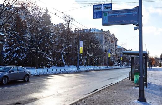 В Харкові з'явилось перше електронне табло з маршрутом руху (фоторепортаж)