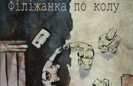 Держкіно профінансує зйомки нової патріотичної драми