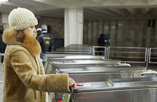 «Обласні» студенти зможуть пільгово їздити у метрополітені