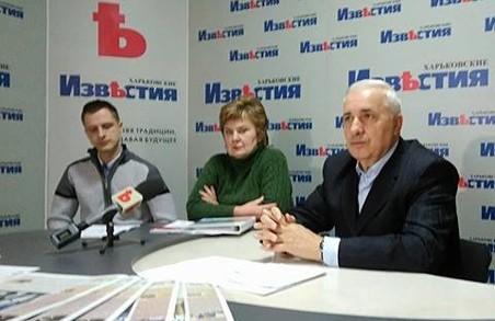 На Харківщині створено чотири об'єднані громади