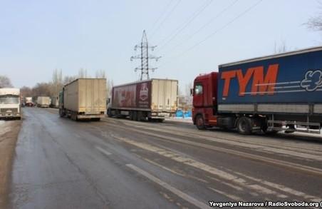 Перекрили трасу Харків – Симферополь