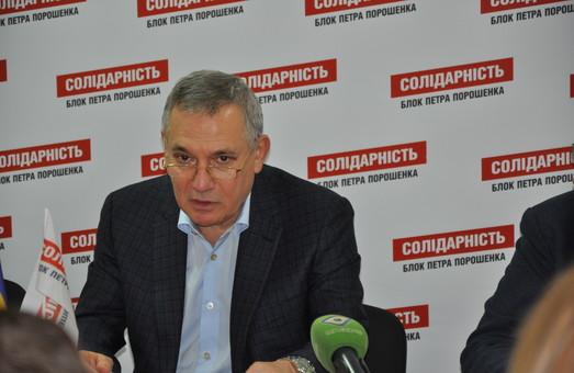"""Міська """"Солідарність"""" переобрала керівника"""