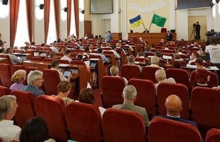 Харківські місцеві депутати займуться бюджетом та Стратегією розвитку міста