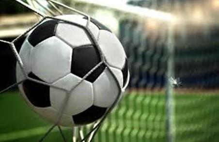 Виконком УЄФА остаточно затвердив Харків