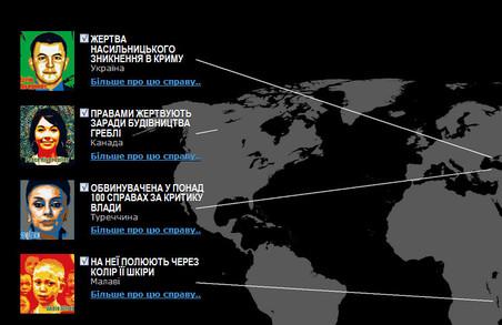 Харків приєднується до всесвітнього Марафону написання листів