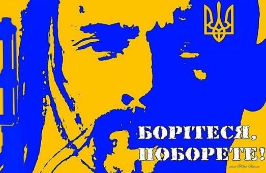 В Харкові - патріотичні плакати від АТОшника
