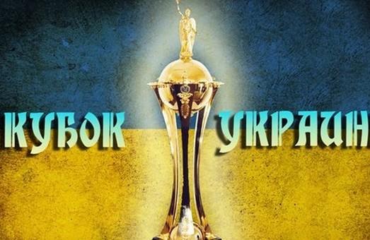 Фінал Кубку України у 2017 році пройде у Харкові - Світлична