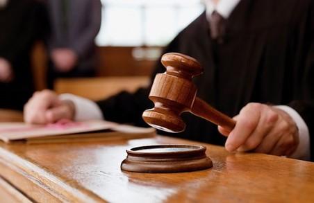 Харківські суди розглядають резонансні справи по сепаратистам/ розклад засідань