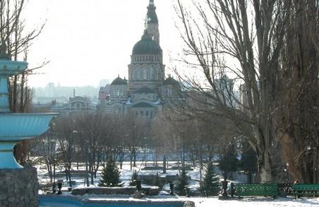 Завтра в Харкові  - ожеледиця та мороз