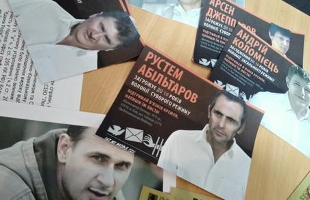 Харків'яни вирішили підтримали кримських політв'язнів листами