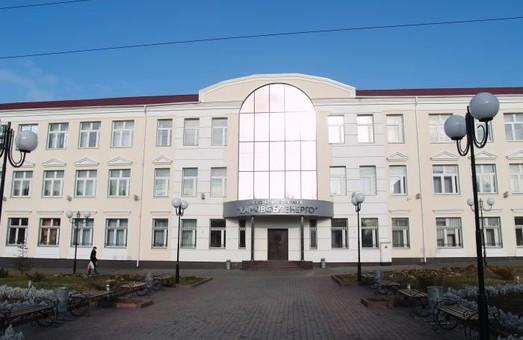 Генпрокуратура знайшла нові факти злочинної діальності виконавчого директора «Харківобленерго»