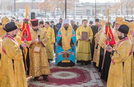 У Харкові відслужили молебень за рік, що минає