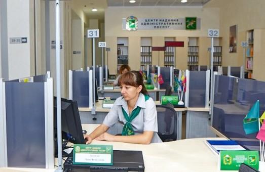 Харків'яни можуть отримати привілейовану роботу