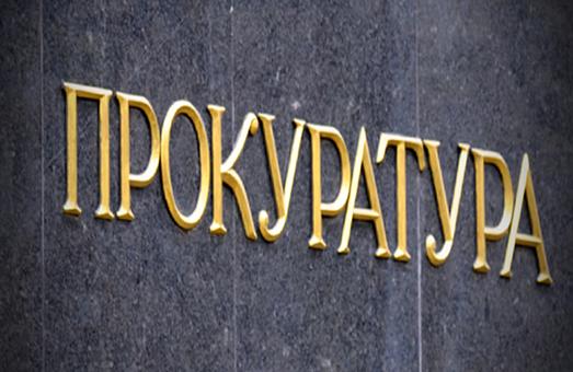Прокуратура має намір засудити екс-керівника міського відділу міліції Краматорська, який співпрацював з терористами